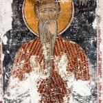 Фреска в православном храме в Афинах